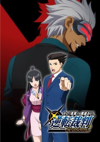 >Gyakuten Saiban - Sono Shinjitsu Igi Ari! Season 2 (ภาค2) ตอนที่ 1-7 ซับไทย