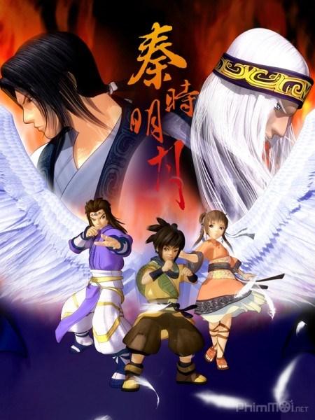 >Qin's Moon (The Legend of Qin) SS2 ตำนานราชวงศ์ฉิน ภาค2 ตอนที่ 1-12 ซับไทย