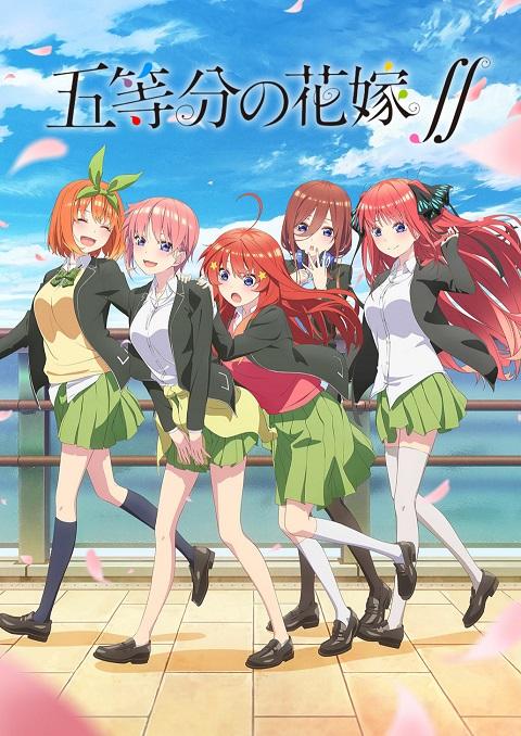 >5-Toubun no Hanayome ∬ เจ้าสาวผมเป็นแฝด 5 ภาค 2 ตอนที่ 1-3 ซับไทย