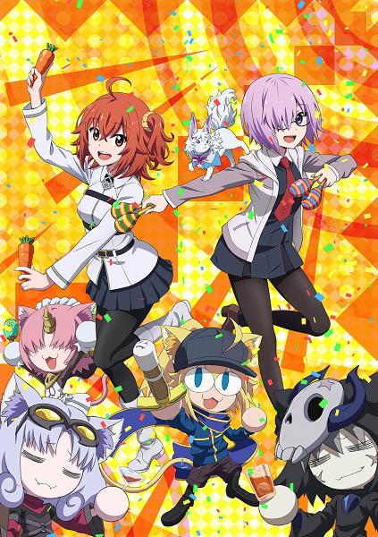 >Fate Grand Carnival OVA ซับไทย