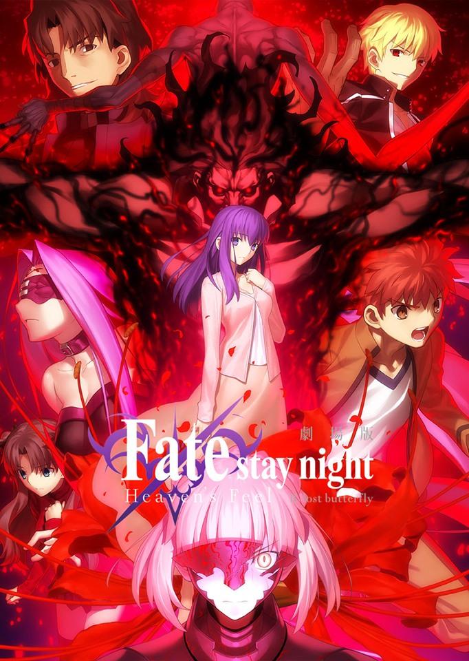 >Fate stay night Movie: Heaven's Feel - II. Lost Butterfly (ภาค2) ซับไทย Movie