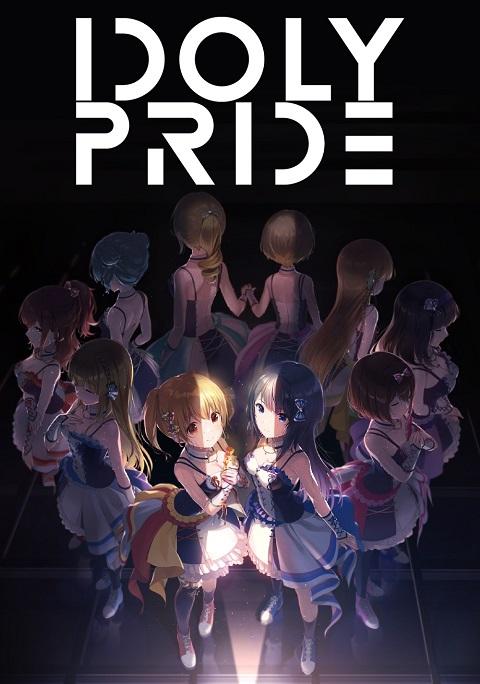 >Idoly Pride ตอนที่ 1-3 ซับไทย