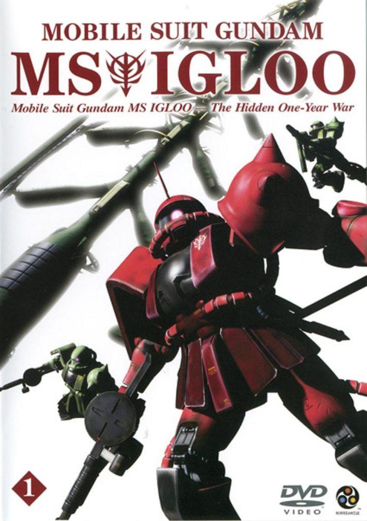 >Mobile Suit Gundam MS IGLOO – The Hidden One-Year War โมบิล สูท กันดั้ม เอ็มเอส อิกลู พากย์ไทย