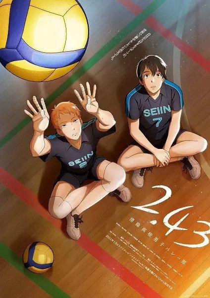 >2.43 Seiin Koukou Danshi Volley-bu ตอนที่ 1-3 ซับไทย