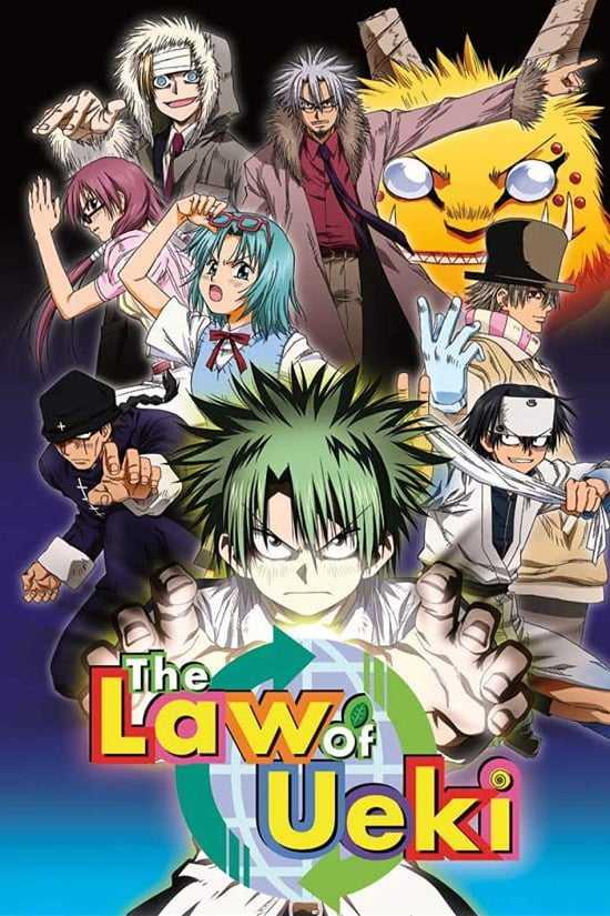 >The Law of Ueki อูเอคิ แสบซ่าผ่ากฏเทพ ตอนที่ 1-51 พากย์ไทย
