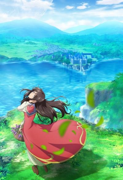 >Seijo no Maryoku wa Bannou Desu สตรีศักดิ์สิทธิ์อิทธิฤทธิ์สารพัดอย่าง ตอนที่ 1-5 ซับไทย