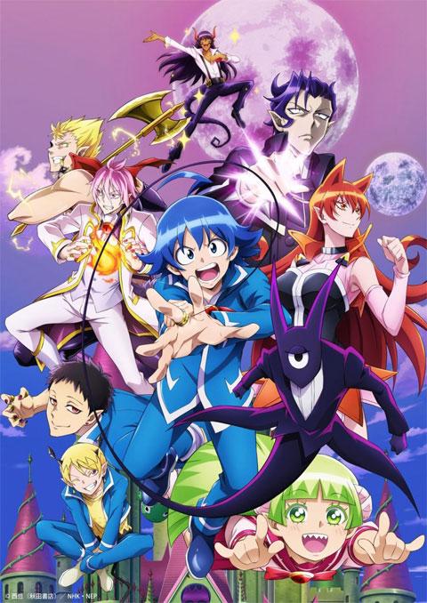 >Mairimashita! Iruma-kun 2nd Season อิรุมะคุงกับโรงเรียนปิศาจ ภาค2 ตอนที่ 1-3 ซับไทย