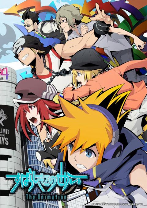 >Subarashiki Kono Sekai The Animation ตอนที่ 1-4 ซับไทย