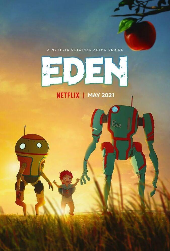 ดูอนิเมะ-Eden-อีเดน-สวรรค์จักรกล-พากย์ไทย