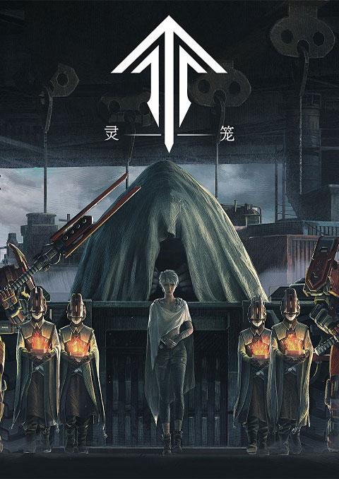 >Spirit Cage Incarnation Final Season กำเนิดเกิดใหม่ ภาค3 ซับไทย