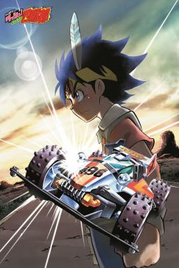 >Dash! Yonkuro แดชจิ๋วจอมซิ่ง ตอนที่ 1-26 ซับไทย