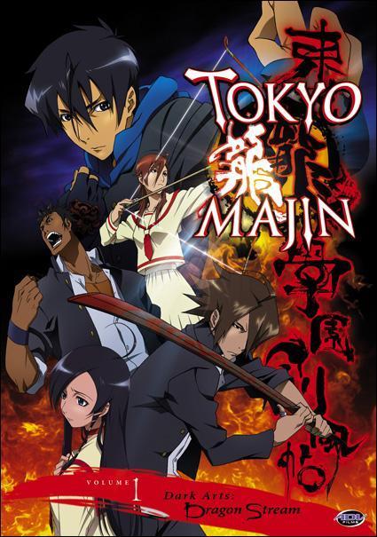 >Tokyo Majin Gakuen Kenpucho Tou ศึกมัธยมถล่มมาร ตอนที่ 1-14 ซับไทย