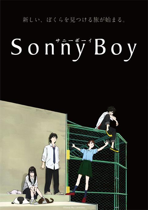 >Sonny Boy ซันนีบอย ตอนที่ 1-3 ซับไทย
