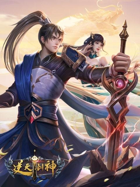 >The Fabulous Sword God กระบี่เทพนิ่เทียน ตอนที่ 1-56 ซับไทย