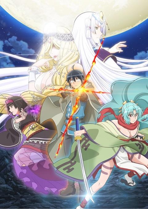 Tsuki-ga-Michibiku-Isekai-Douchuu-จันทรานำพาสู่ต่างโลก