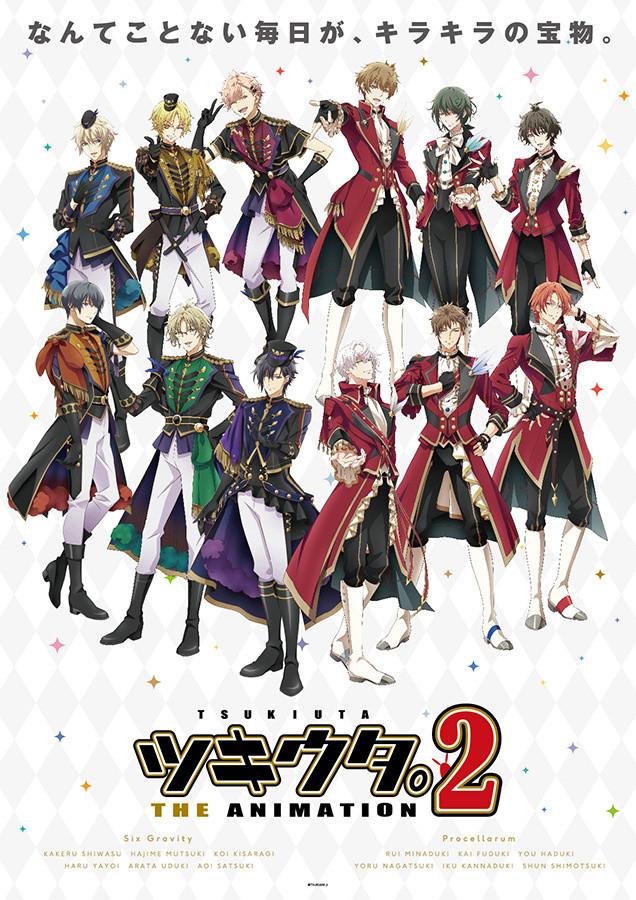 >Tsukiuta The Animation Season2 ภาค2 ตอนที่ 1-8 พากย์ไทย