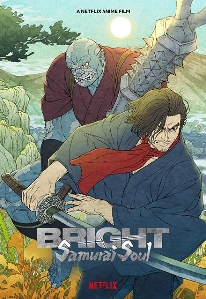 Bright-Samurai-Soul-ไบรท์-จิตวิญญาณซามูไร-พากย์ไทย-Movie