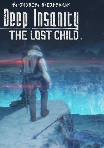 Deep-Insanity-The-Lost-Child-ซับไทย