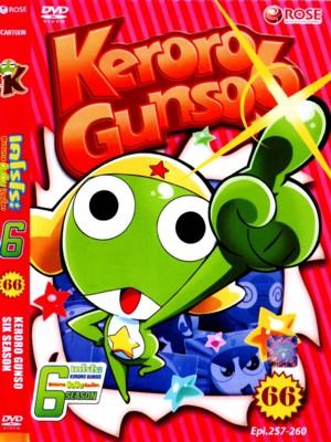>Keroro Gunso 6th Season เคโรโระ ขบวนการอ๊บ อ๊บ ป่วนโลก ปี 6 ตอนที่ 257-307 พากย์ไทย