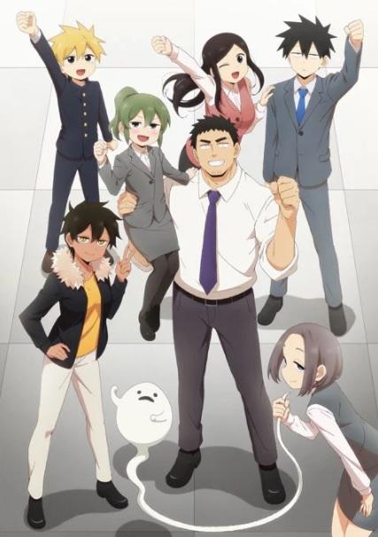 >Senpai ga Uzai Kouhai no Hanashi ลุ้นรักรุ่นน้องตัวจิ๋วกับรุ่นพี่ตัวป่วน ตอนที่ 1-2 ซับไทย