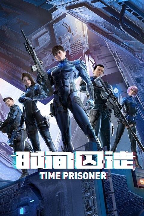 >Time Prisoner (Shijian Qiutu) ตอนที่ 1-3 ซับไทย